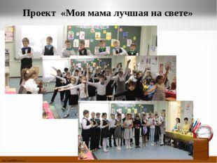 Приложение http://linda6035.ucoz.ru/