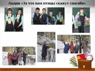 Игра «Зарница». Смотр юнармейских войск http://linda6035.ucoz.ru/