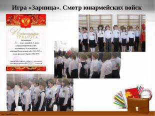 Праздник «Посвящение в первоклассники» http://linda6035.ucoz.ru/