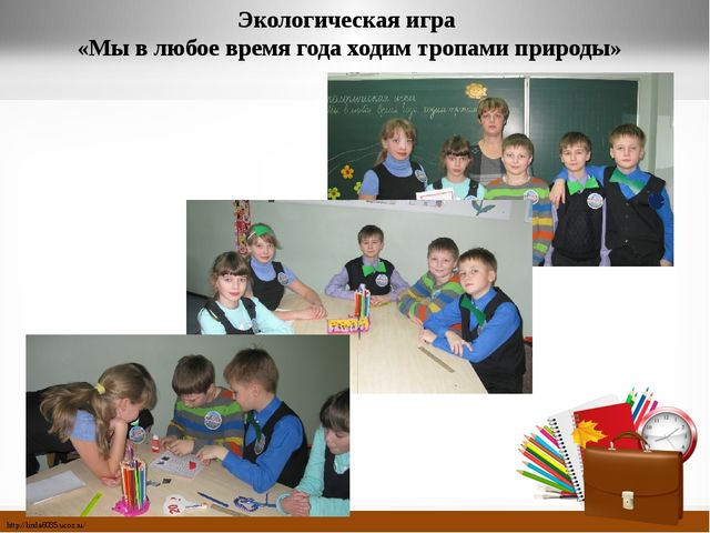 Акция «За что нам птицы скажут спасибо» http://linda6035.ucoz.ru/