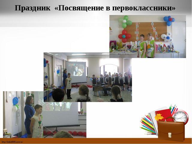Акция Милосердие «Открытка в конверте» http://linda6035.ucoz.ru/