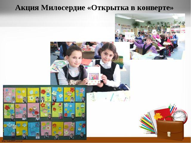 Классные традиции «Дни именинников» http://linda6035.ucoz.ru/