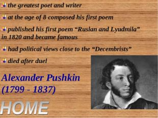 the greatest poet and writer at the age of 8 composed his first poem publish
