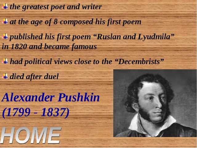 the greatest poet and writer at the age of 8 composed his first poem publish...