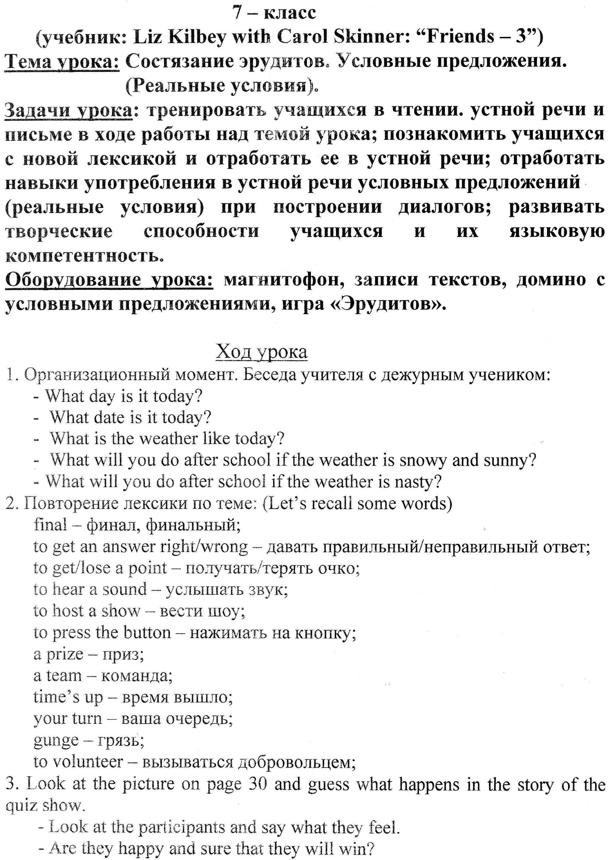hello_html_2c64bdb4.jpg