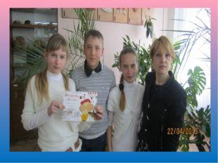 Городской конкурс «Юный ботаник» Учащиеся 7-х классов заняли – II место среди