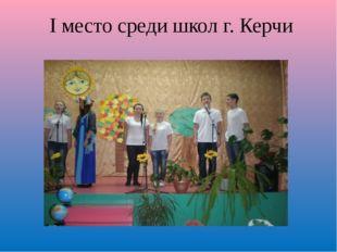 Мероприятия по экологическому воспитанию учащихся школы