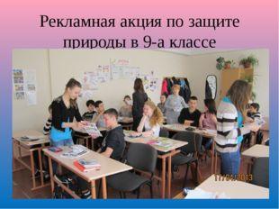 Участие в олимпиадах Черняев Данил уч-ся 9-а класса -II место по биологии ( 2