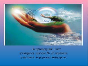 Конкурс «Исследователь-ский марафон» Заворуева Надежда (11 б) I место за прое