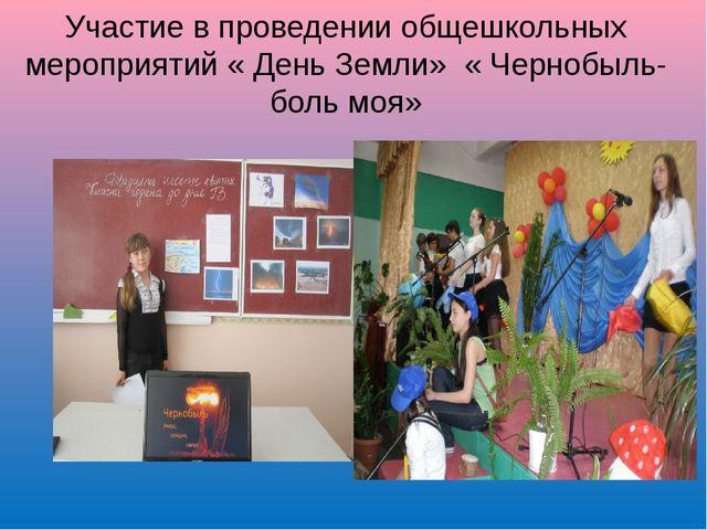 Проектная деятельность уч-ся 6-х классов