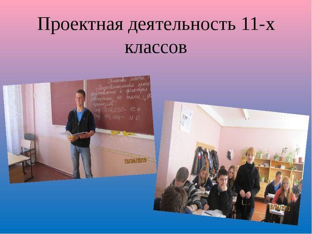 Составление и защита рефератов ,презентаций и буклетов по экологии
