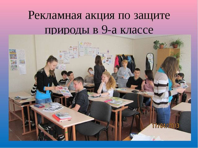 Участие в олимпиадах Черняев Данил уч-ся 9-а класса -II место по биологии ( 2...