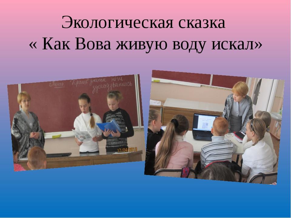 Проектная деятельность 11-х классов