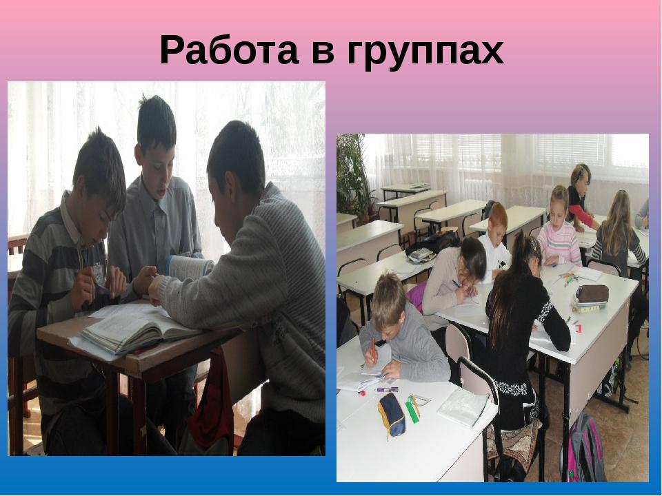 Конкурс « Кенгуру» по математике и « Львёнок» по физике Подсказка для задания...