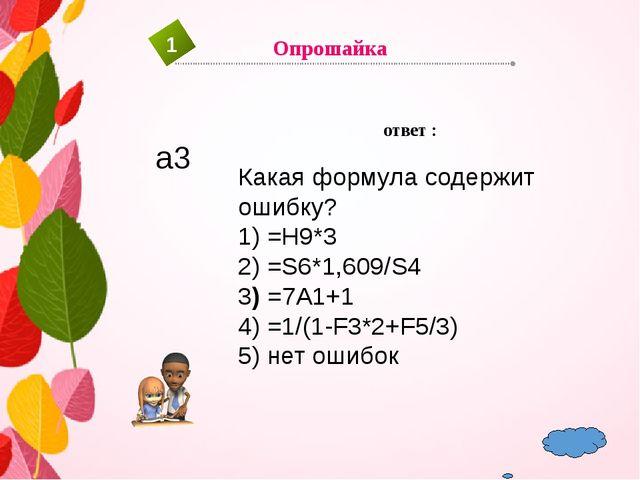 Что представляет собой диаграмма ??? Учебник для 8 класса: стр. 46 Анатол Гре...