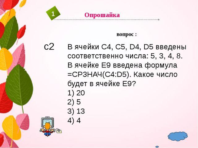 а) типы диаграмм; линейчатая -это отдельные значения ряда данных представлен...