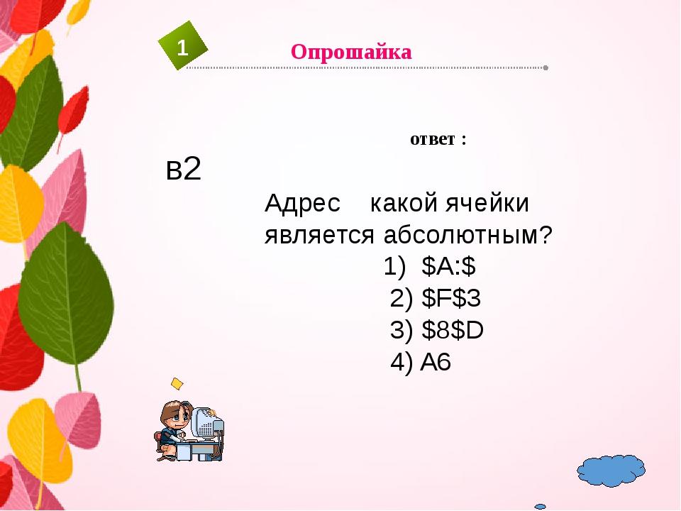 Область диаграммы Область построения Название диаграммы Индикаторы данных Оце...