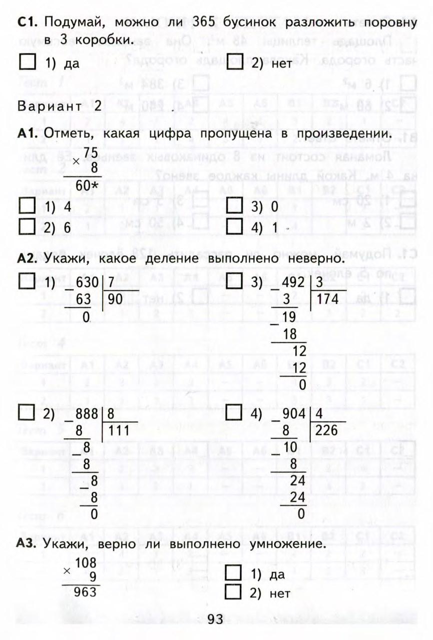 hello_html_70be7e53.jpg