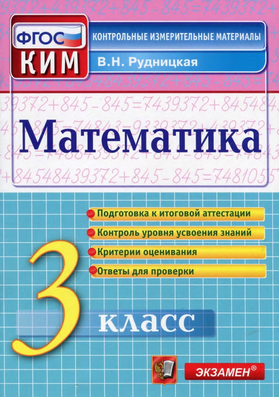 hello_html_m533fd835.jpg