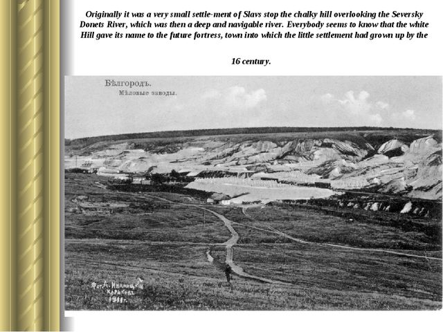Originally it was a very small settlement of Slavs stop the chalky hill over...