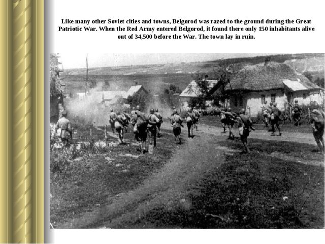 Like many other Soviet cities and towns, Belgorod was razed to the ground dur...