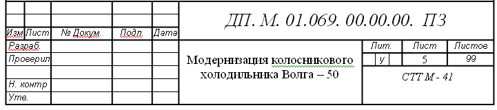 hello_html_m37683c39.png