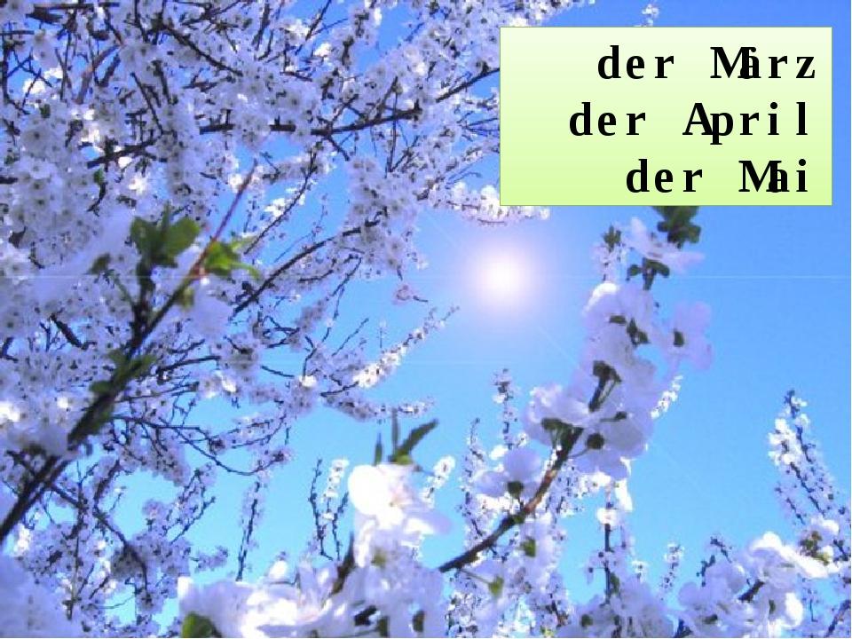 der März der April der Mai