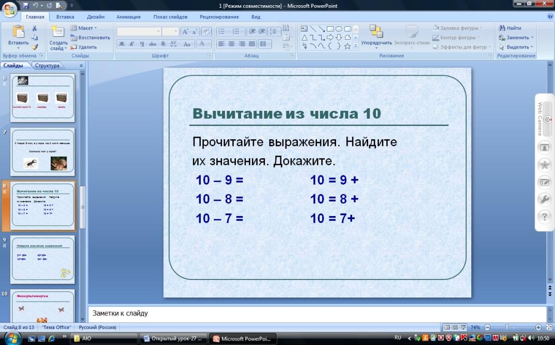 hello_html_487d8647.jpg