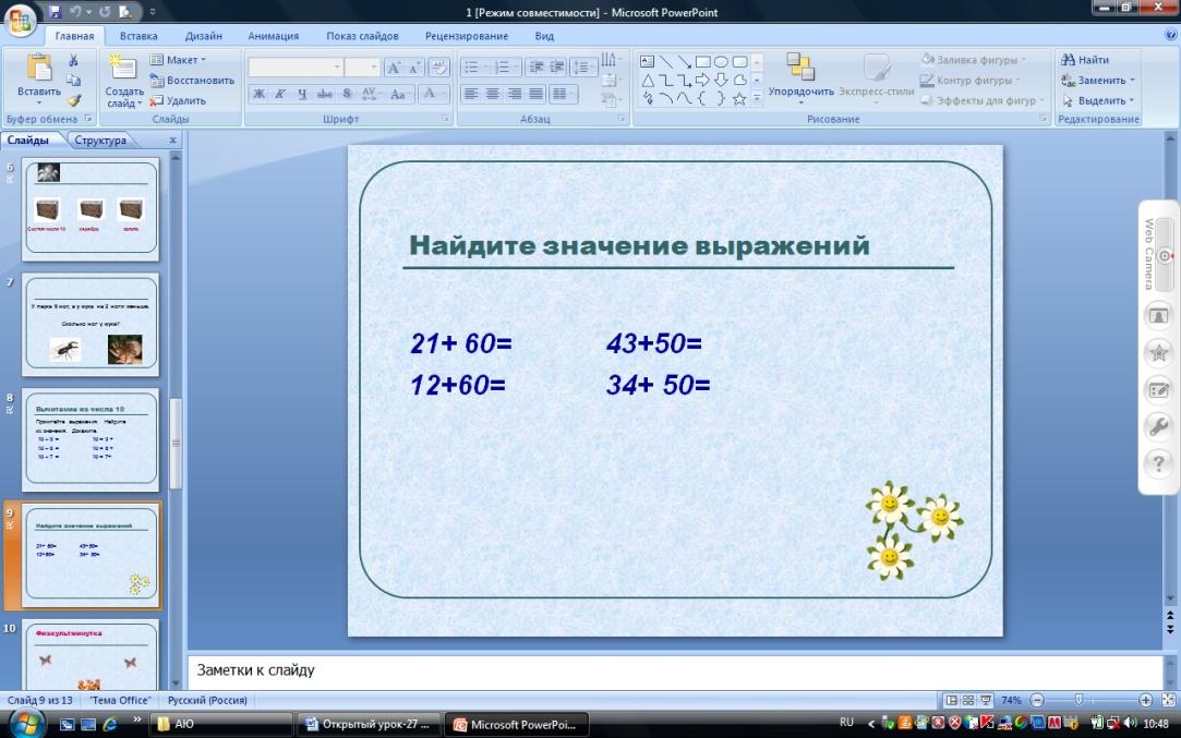 hello_html_709a82d0.jpg