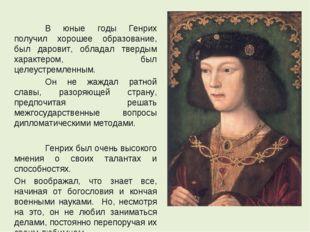 В юные годы Генрих получил хорошее образование, был даровит, обладал твердым