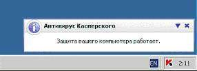 hello_html_5f319b67.jpg