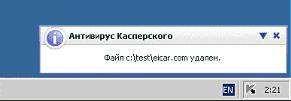 hello_html_6743e540.jpg