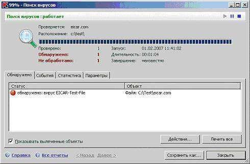 hello_html_m2b1b3575.jpg