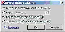 hello_html_m2c753f2f.jpg