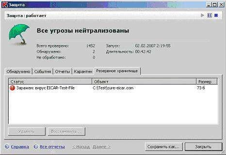 hello_html_m2ee7ead6.jpg
