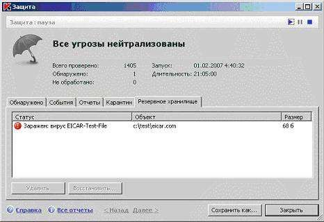 hello_html_m4654016a.jpg
