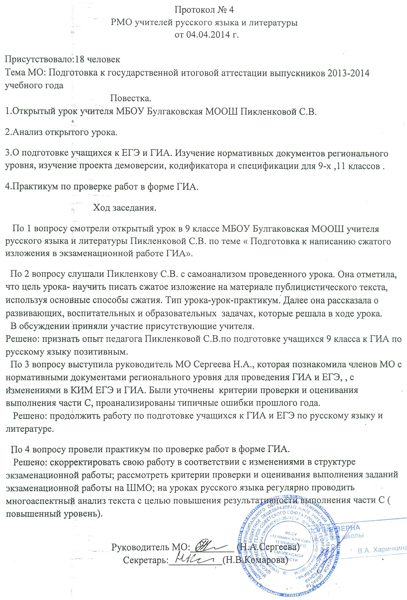 hello_html_m10bf1b5.jpg