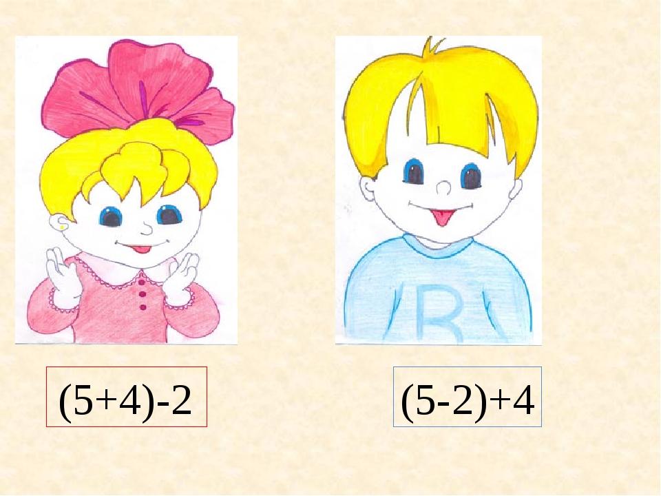 (5+4)-2 (5-2)+4