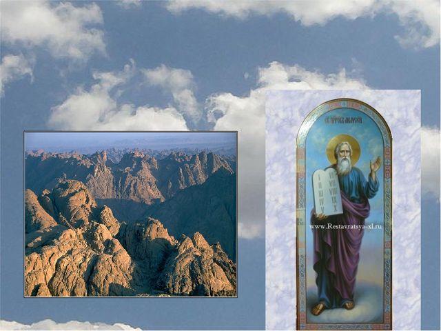 10 заповедей составляют закон Божий. Этот закон был дан Богом пророку Моисею...