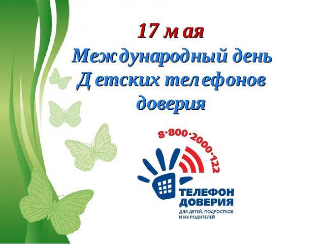 Free Powerpoint Templates 17 мая Международный день Детских телефонов доверия...