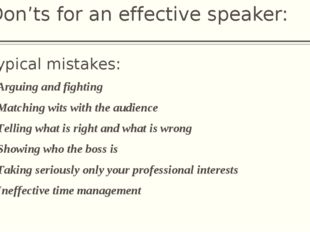 Don'ts for an effective speaker: Typical mistakes: Arguing and fighting Match
