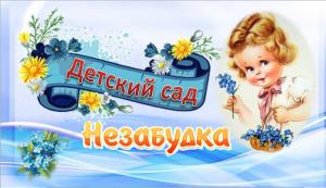 hello_html_952eabc.png