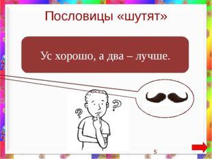 Кроссворд «ШКОЛЬНЫЙ» Отгадай кроссворд, используя текст и рисунки – подсказк
