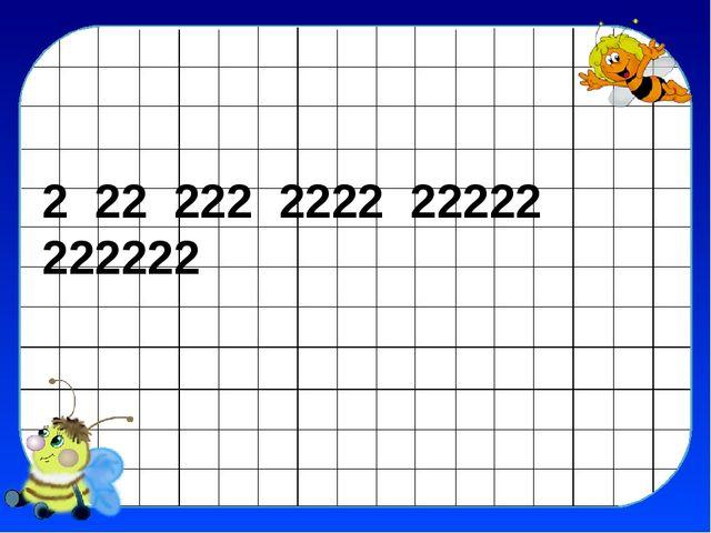 2 22 222 2222 22222 222222