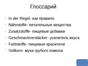 11 класс Глоссарий Текст 1 (продолжение) Упражнения к тексту Вопросы к тексту