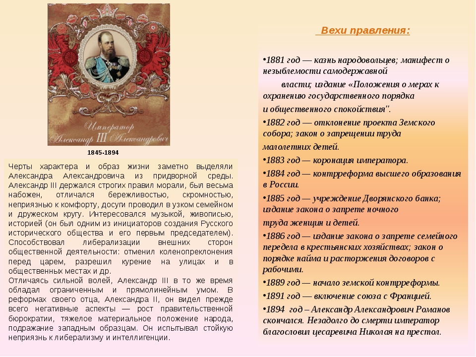 Черты характера и образ жизни заметно выделяли Александра Александровича из п...