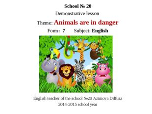 School № 20 Demonstrative lesson Theme: Animals are in danger Form: 7 Subject