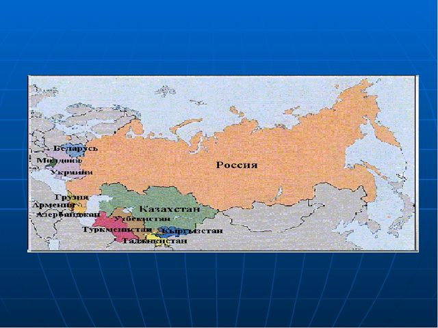 Центр антикоррупционных исследований и инициатив «Трансперенси Интернешнл—...