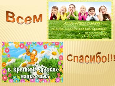 hello_html_m42c9a9e5.png