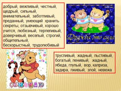 hello_html_m68966e65.png